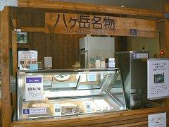 小渕沢道の駅のフローズンヨーグルト_f0019247_12504039.jpg