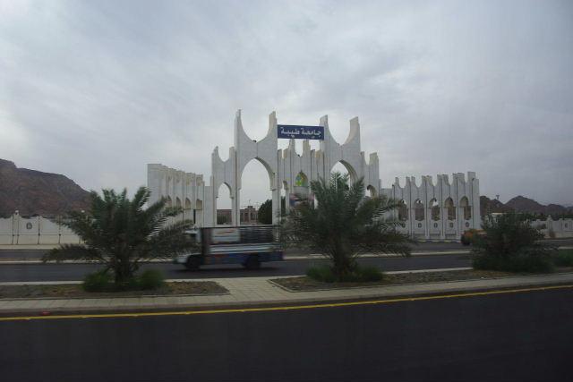 サウジアラビア (33) メディナと預言者モスク_c0011649_14105112.jpg