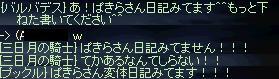 f0043259_2594614.jpg