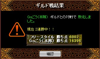 b0126064_2030577.jpg