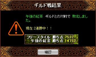 b0126064_20322276.jpg