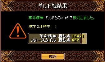 b0126064_20365127.jpg