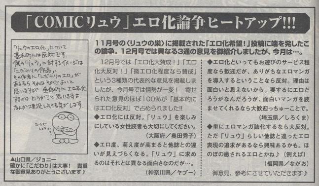 ナヲコ先生単行本2冊同時発売記念企画 なずなのぱんつ考_f0030574_1631491.jpg