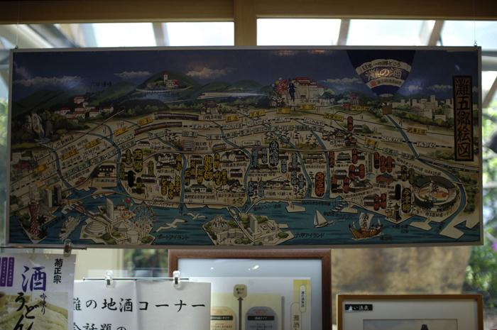 神戸の街を酒蔵で埋まっています。北海道じゃこうした歴史はなかなか感じられませんが本州はほんとうにあっちこっちに歴史があふれ旅も楽しさが増します。