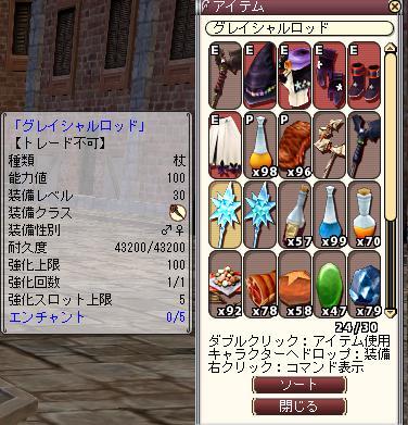 f0030976_16434147.jpg