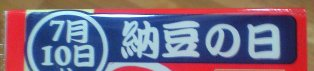 a0091680_1661973.jpg