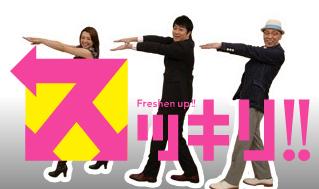 澤よしの Part 2 三十路主婦の性欲 TOP-11-2 下宿屋の若奥さん