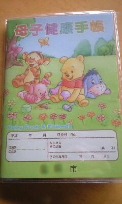 b0076384_01119.jpg