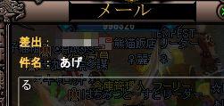 c0132497_1452521.jpg