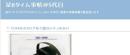 f0124204_10554155.jpg