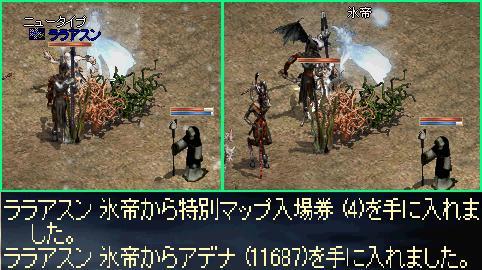 f0072010_353307.jpg