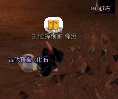 f0048418_10124662.jpg