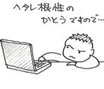 f0139318_20543686.jpg