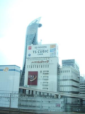 名古屋☆lighting☆_f0129627_17432412.jpg