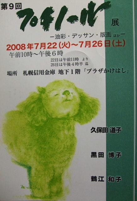 f0142432_2004439.jpg