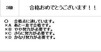 f0161340_1639435.jpg