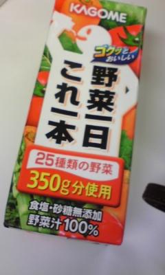 野菜補給~( o\'▽`o) ノ_e0114246_2042105.jpg