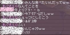 f0055549_2091992.jpg