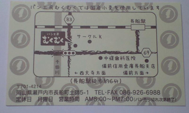 f0108049_2226050.jpg