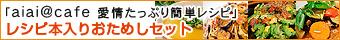 ふわふわ♪シラスと豆腐の玉子とじ_a0056451_1411656.jpg