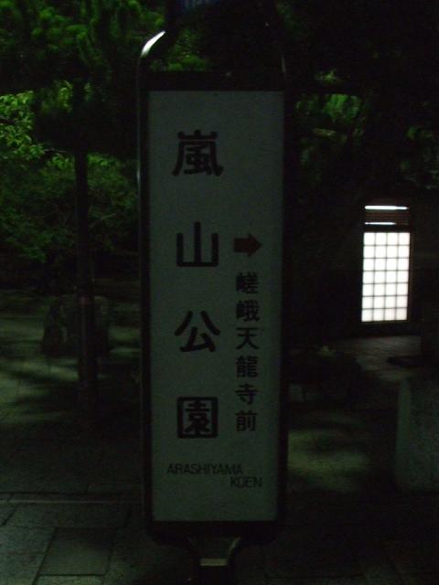 夜走り!!_a0099753_221180.jpg