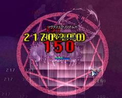 f0114354_19112612.jpg