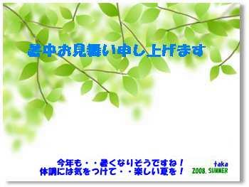 a0031155_2013856.jpg