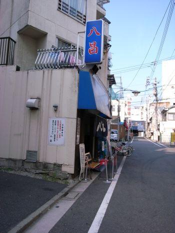 広島 八昌 「お好み焼き」_a0007462_982815.jpg
