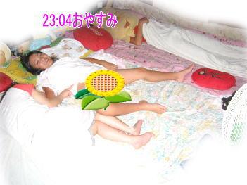 f0082367_15495658.jpg