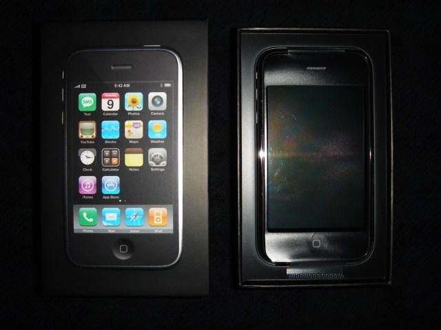 iPhone 3G_f0011179_20251028.jpg