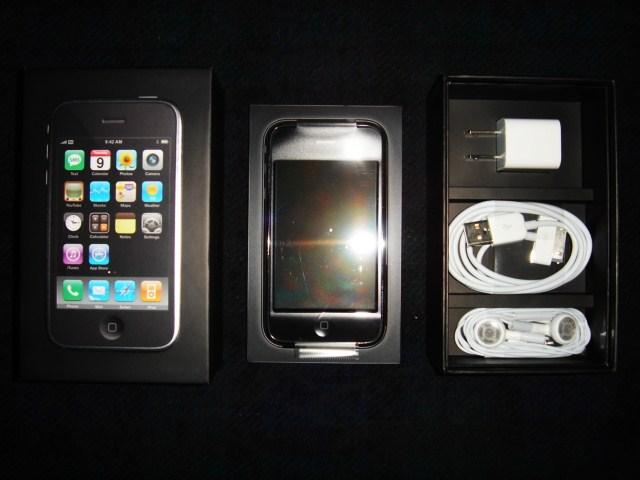 iPhone 3G_f0011179_20252728.jpg