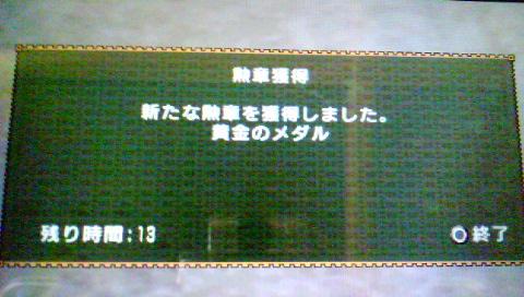 f0168780_14423226.jpg