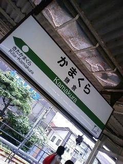 b0011881_11464032.jpg