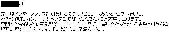 c0009781_14294897.jpg
