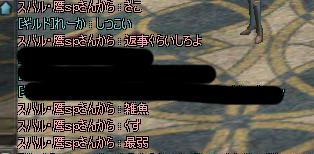 d0053884_1327543.jpg