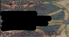 d0053884_1329593.jpg