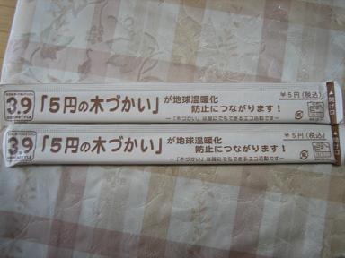 b0080398_15553765.jpg
