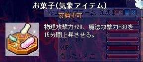 d0138699_108568.jpg