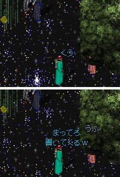 銀河の手紙_e0068900_11241428.jpg
