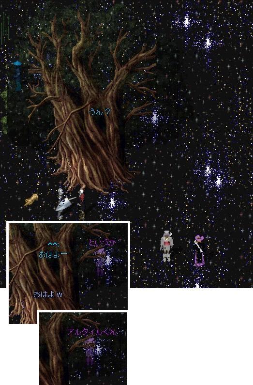 銀河の手紙_e0068900_11272776.jpg