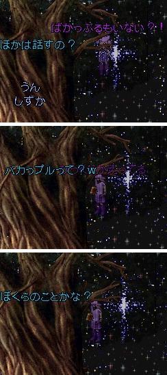 銀河の手紙_e0068900_1128953.jpg