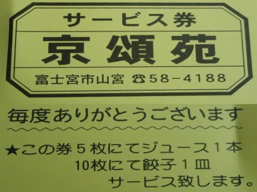 b0055202_22421021.jpg