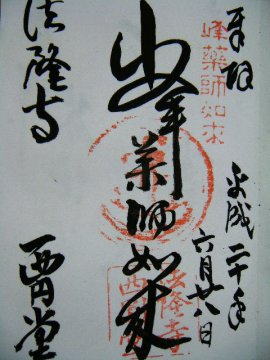 f0120102_9214118.jpg