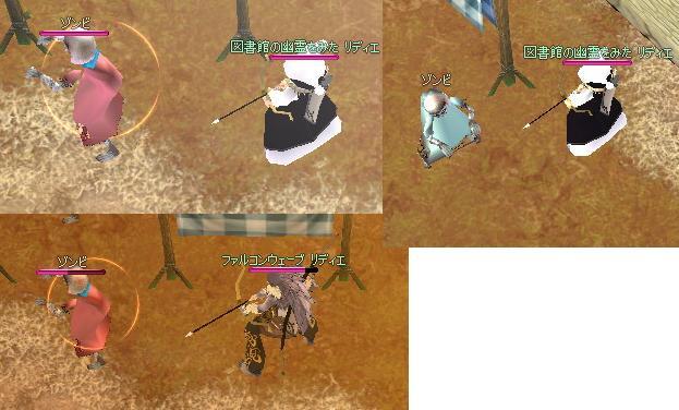b0092615_20103995.jpg