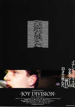 ドキュメンタリー映画「Joy Division」公開_d0102724_1545174.jpg