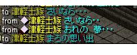 d0151932_23514888.jpg