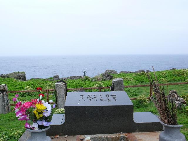 徳之島へ_b0151335_1424847.jpg