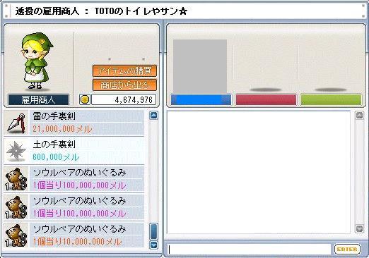 d0138441_18295249.jpg
