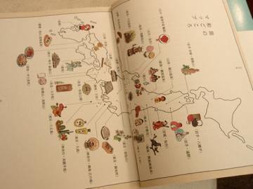 平野恵理子さんの個展_b0132442_1542883.jpg