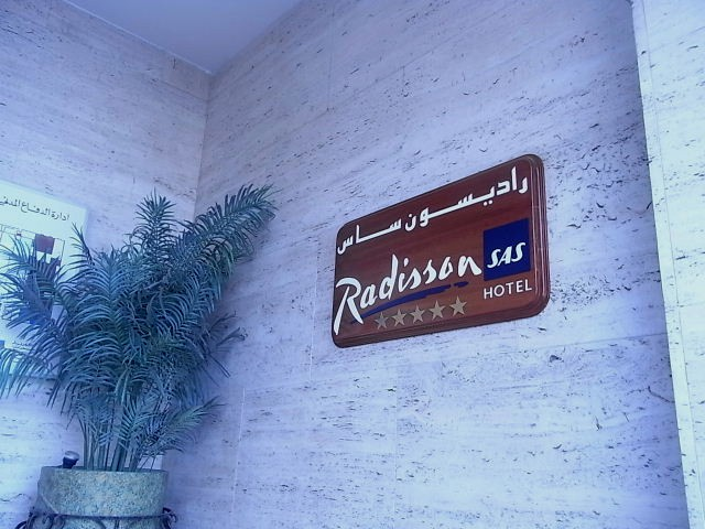 サウジアラビア (35) 聖地メッカ_c0011649_1453163.jpg